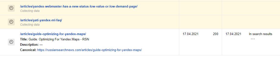 Las herramientas para webmasters de Yandex monitorean activamente las URL.
