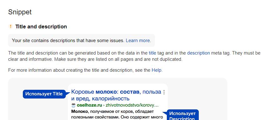 Captura de pantalla que destaca problemas específicos en fragmentos.