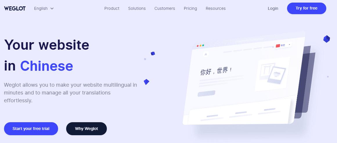 El complemento de traducción de Weglot muestra la página de inicio con el título